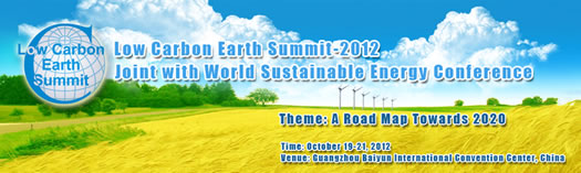 Low Carbon Earth Summit 2012